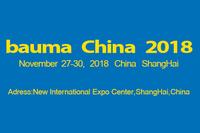 The Forecast of 2018 Bauma China---Booth No: W1-760